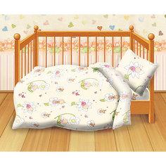 Детское постельное белье 3 предмета Кошки-мышки, Малыши