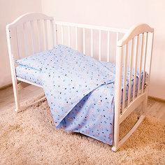 Постельное белье Мишки 3 пред., Baby Nice,голубой