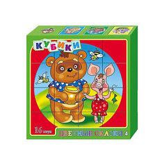 """Кубики Десятое королевство """"Цветные сказки-4"""", 16 шт"""