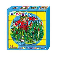 """Кубики Десятое королевство """"Цветные сказки-2"""", 16 шт"""