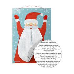"Адвент-календарь Cute'n Clever ""Дед Мороз"", с отрывной бородой"