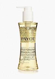 Гидрофильное масло Payot