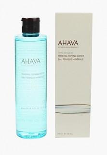 Лосьон для лица Ahava