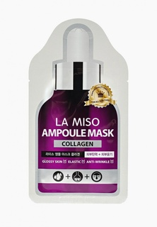 Маска для лица La Miso