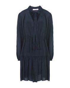 Платье до колена SEE BY ChloÉ