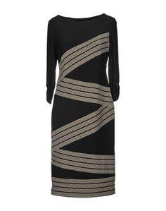 Платье до колена Joseph Ribkoff