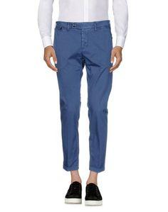 Повседневные брюки Bro Ship