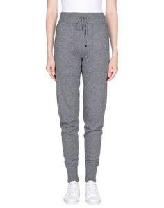 Повседневные брюки Lamberto Losani