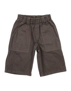 Повседневные брюки Paperuga