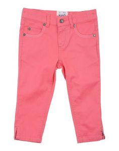 Повседневные брюки Kite