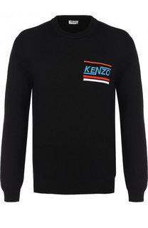 Хлопковый джемпер с логотипом бренда Kenzo