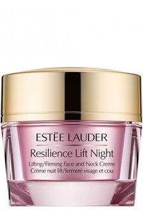 Ночной лифтинговый крем для упругости кожи лица Resilience Lift Estée Lauder