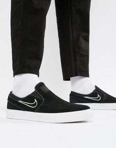Черные кроссовки-слипоны Nike SB Zoom Stefan Janoski 833564-004 - Черный