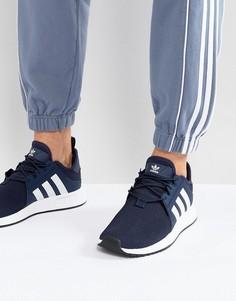Темно-синие кроссовки adidas Originals X PLR CQ2407 - Темно-синий