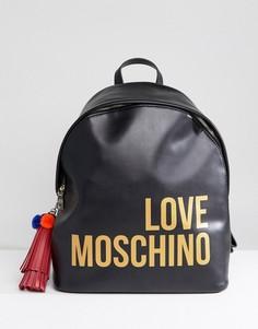 Рюкзак с логотипом и кисточками Love Moschino - Черный