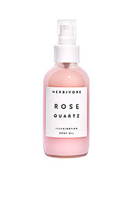 Масло для тела rose quartz - Herbivore Botanicals