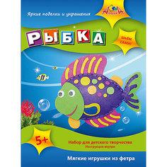 Набор для детского творчества. Мягкая игрушка своими руками: Рыбка, Обезьянка и Сумочка Апплика