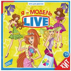 """Настольная игра Dream Makers """"Я - модель. Live New"""""""