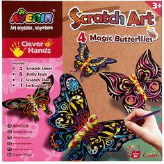 """Набор для гравюры """"Волшебные бабочки"""" Avenir"""