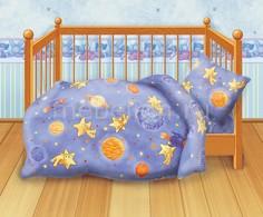 Комплект детский Космостар 277998 Непоседа