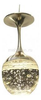 Подвесной светильник Бокал 08551 (3000-6000K) Kink Light