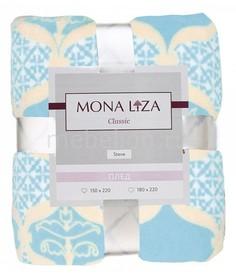 Плед (150х220 см) Carla Mona Liza