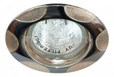 Встраиваемый светильник 156T 17768 Feron
