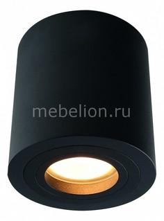 Накладной светильник Galopin 1460/04 PL-1 Divinare