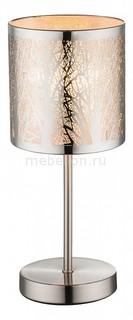 Настольная лампа декоративная Lort 15085T Globo