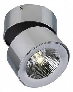 Встраиваемый светильник Urchin 1295/02 PL-1 Divinare