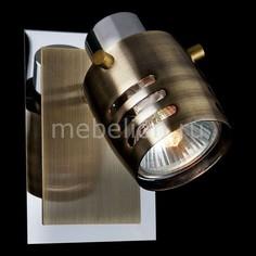 Спот 23463/1 хром/античная бронза Eurosvet