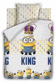 Комплект детский Кинг 327030 Непоседа