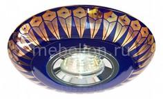 Встраиваемый светильник C2727 28356 Feron