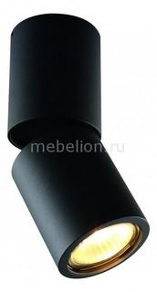 Светильник на штанге Gavroche posto 1800/04 PL-1 Divinare