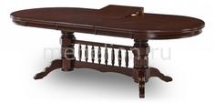 Стол обеденный Louisiana Avanti