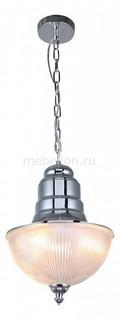 Подвесной светильник Trottola 7135/02 SP-3 Divinare