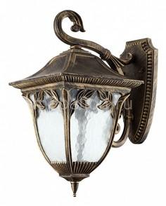 Светильник на штанге Афина 11484 Feron
