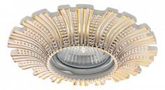 Встраиваемый светильник Cecante 042022 Lightstar