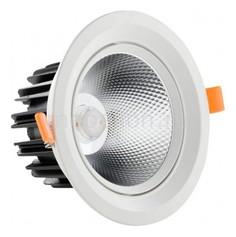 Встраиваемый светильник Точка 2129 Kink Light