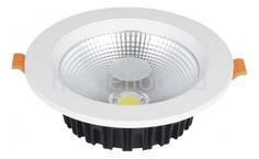Встраиваемый светильник Точка 2135,01 Kink Light