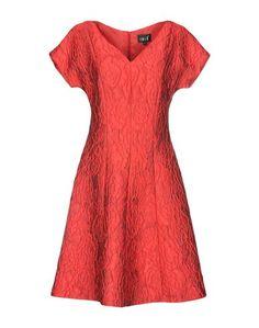 Платье до колена Irie