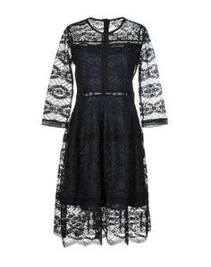 Платье до колена Gerard Darel