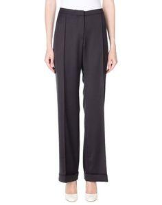 Повседневные брюки Coccapani