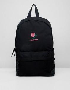 Черный рюкзак с вышивкой ASOS DESIGN - Черный