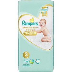 Трусики Pampers Premium Care 6-11 кг, размер 3, 48 шт.