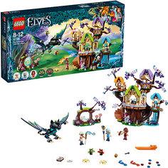 Конструктор LEGO Elves 41196: Нападение летучих мышей на Дерево эльфийских звёзд