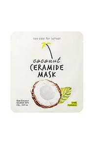 Тканевая маска coconut ceramide mask - Too Cool For School
