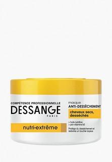 Маска для волос Dessange