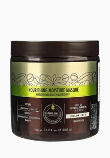 Маска для волос Macadamia Natural Oil