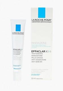 Сыворотка для лица La Roche-Posay